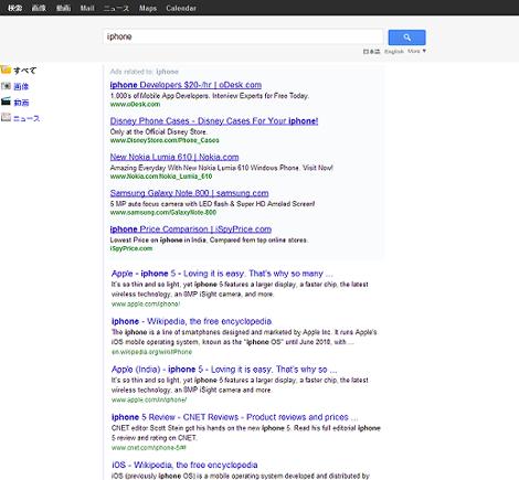 Delta Searchの検索結果
