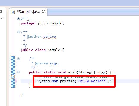 Javaクラスを修正