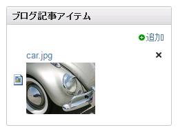 MT5.2.7の記事編集画面