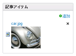 MT6.0rc2の記事編集画面