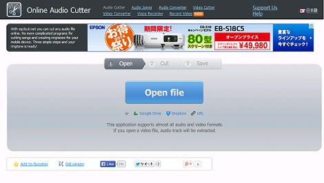 Online Audio Cutter