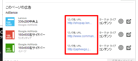 リンク先URL