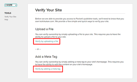 Verify You Site