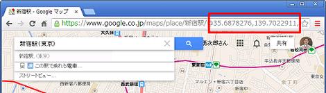 検索結果のURL