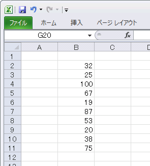 B2セル~B11セルに設定された数値