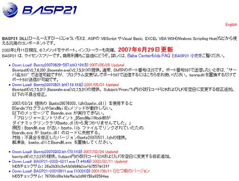BASP21 DLL