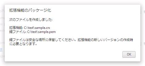 ファイル生成