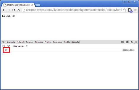 console.log()の内容が表示