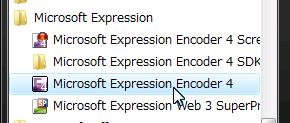 「Microsoft Expression Encoder 4」を起動