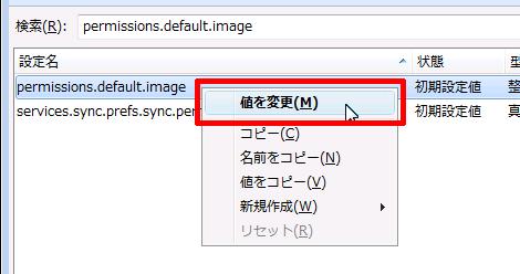 permissions.default.image