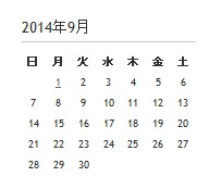 デフォルトのカレンダーテンプレートの出力例