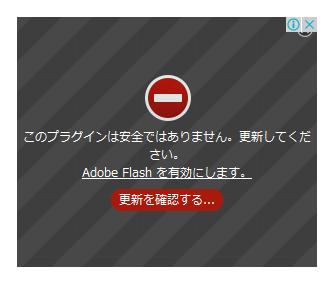 このプラグインは安全ではありません。更新してください。