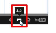 「字幕」アイコン