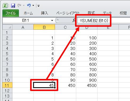 数式が設定されているセルを選択すれば、数式バーに数式が表示