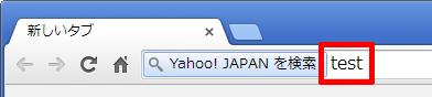 「yahoo.co.jp」の表示が切り替わる