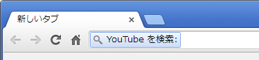YouTubeで検索