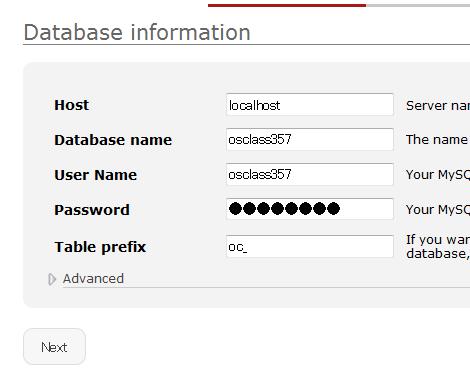 データベース情報