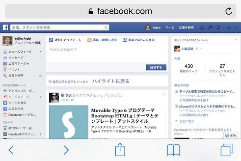 PC用のFacebookサイト