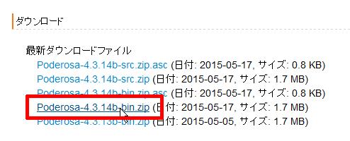 Poderosa-4.3.14b-bin.zip