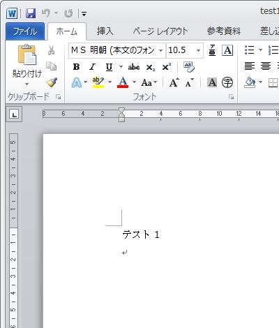 Wordファイル1