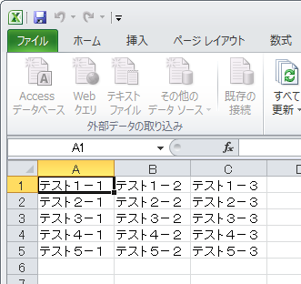 CSVデータ