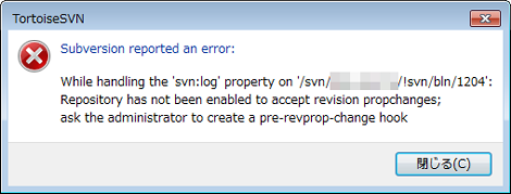 Repository has not been enabled to accept revision propchanges; ask the administrator to create a pre-revprop-change hook.