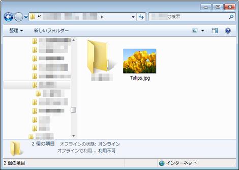 画像ファイルのサムネイルが表示