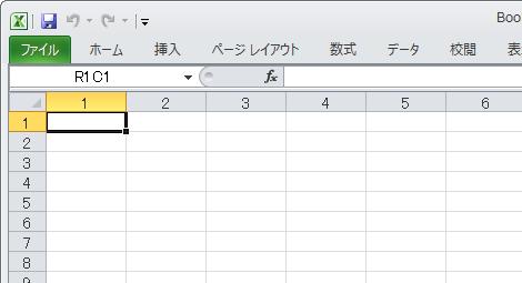 Excelの列をアルファベットから数字に変更