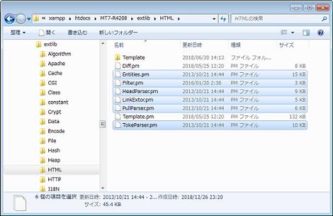 extlib/HTML