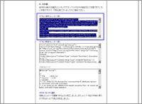 テンプレート(HTML)のコピー