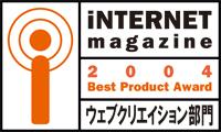 Best Product Award