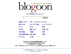 blogoon