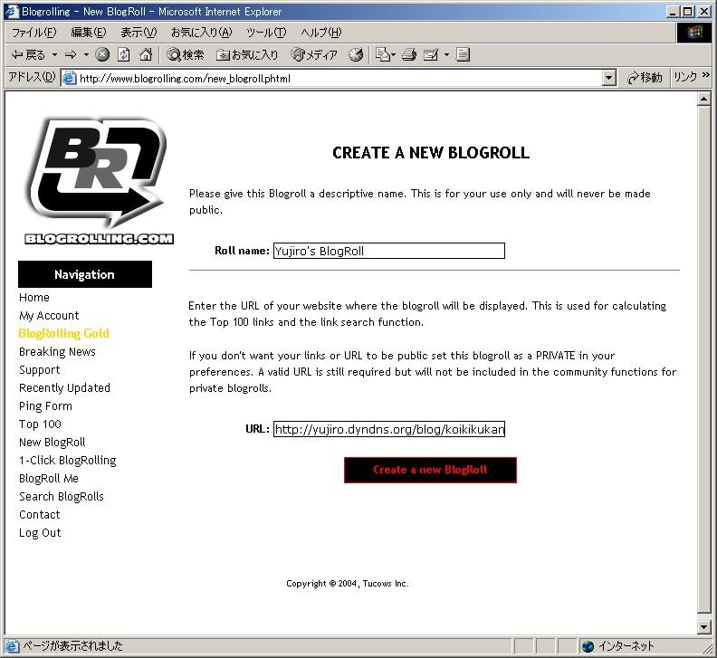 「Create a new BlogRoll」をクリック