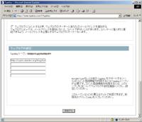TypeKeyウェブサイト