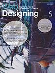 Web Designing 2006年5月号